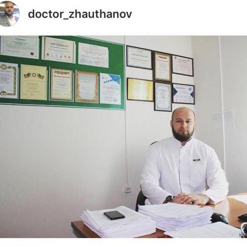 Жаутханов Валид Вахаевич